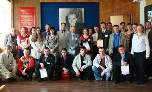 Научная молодежь - Северо-Востоку 2008