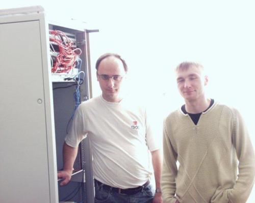 Лаборатория геоинформационных технологий