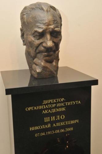 Юбилей СВКНИИ - 50 лет